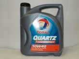 OLEJ TOTAL 10W-40 QUARTZ ENERGY 7000  4L