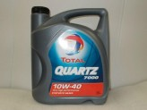 OLEJ TOTAL 10W-40 QUARTZ ENERGY 7000  5L
