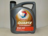 OLEJ TOTAL  5W-40 QUARTZ ENERGY 9000  5L